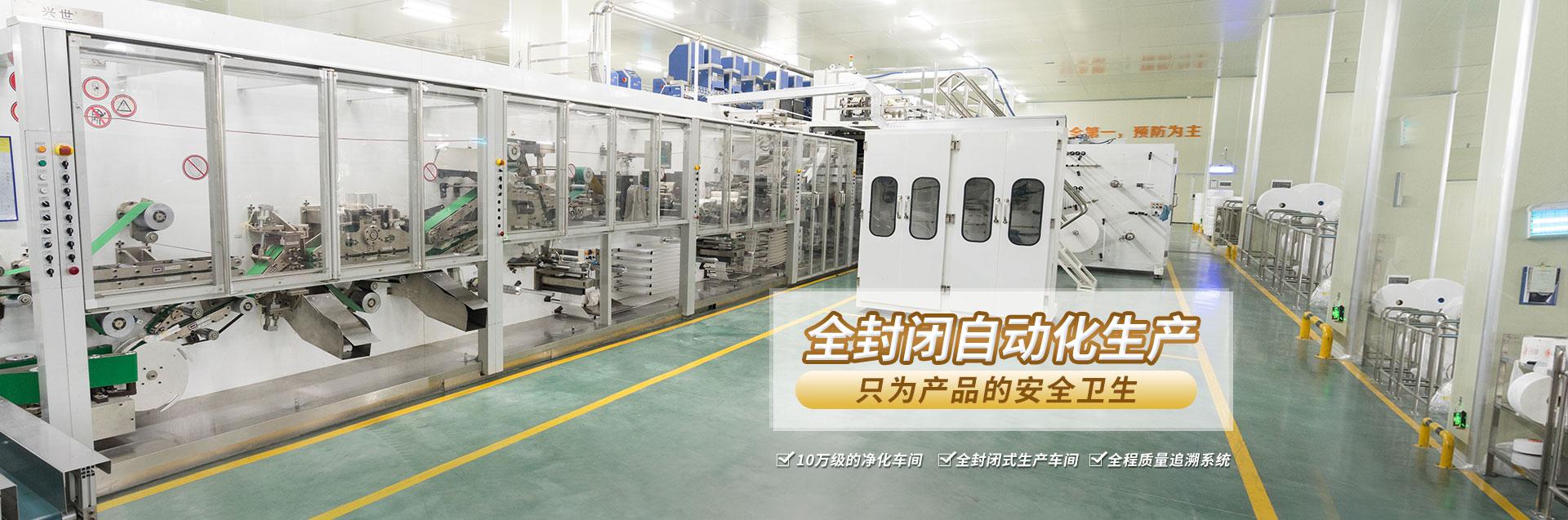广东邦宝护理-纸尿裤生产厂家